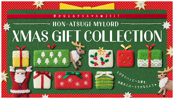 Xmas gift collection xmasgift item sweets collection negle Images