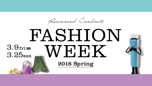 FASHION WEEK 2018 SPRING