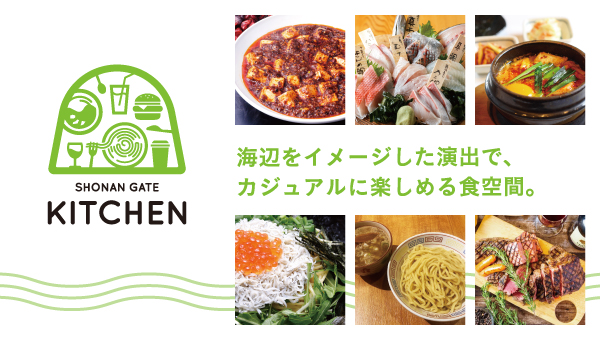 SHONAN GATE KITCHEN