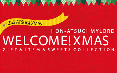 WELCOME! XMAS~GIFT & ITEM & SWEETS COLLECTION~