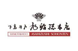 下高井戸 旭鮨総本店