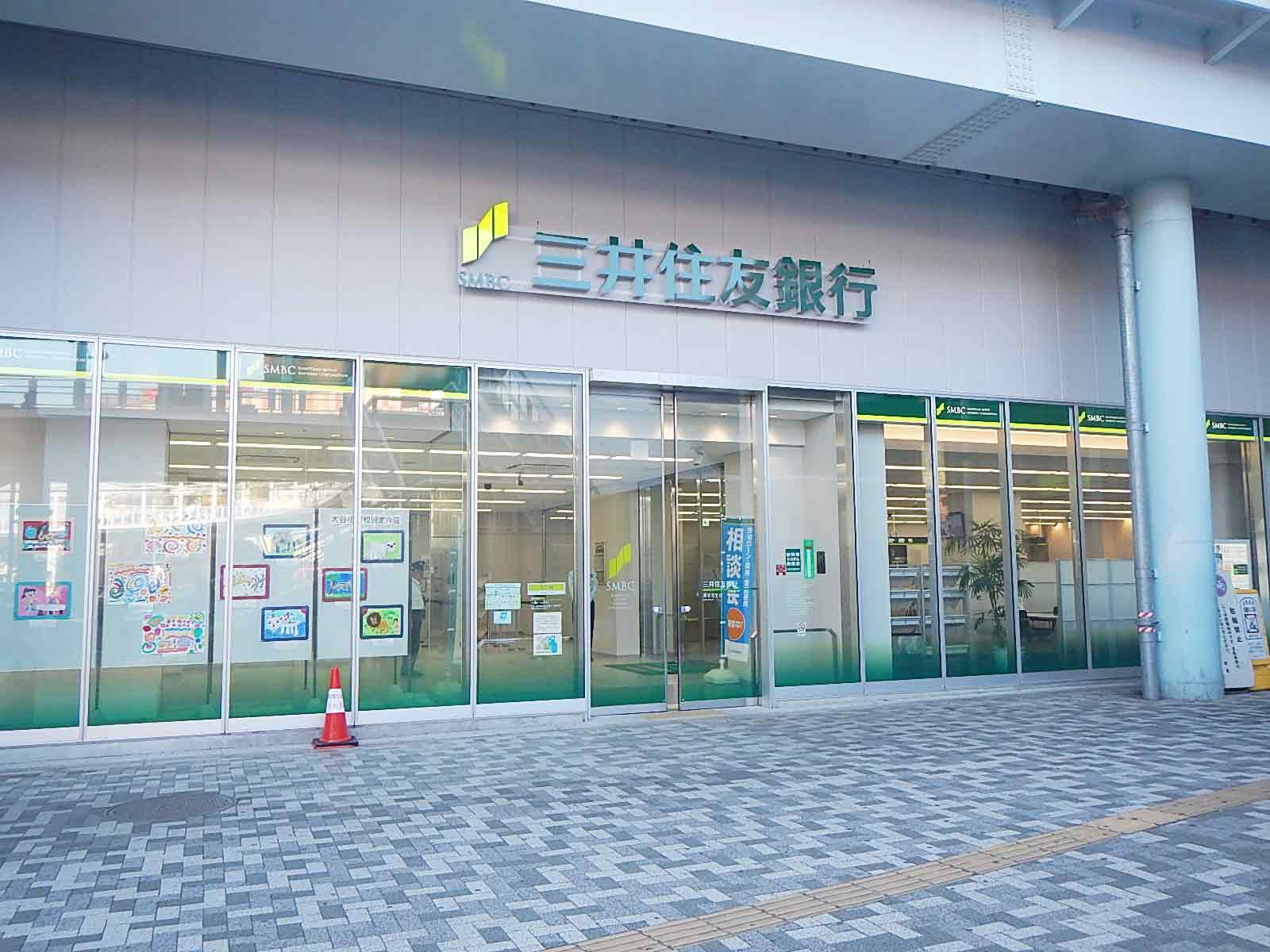 三井 住友 銀行 店 番号