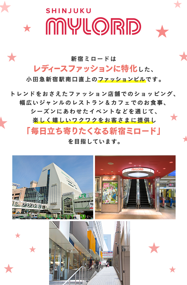 から 駅 現在地 新宿 新宿駅周辺のシンプル地図(縮尺10)