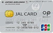 Card with credit function that miles collect by JAL card OP credit airplane, shopping and save point