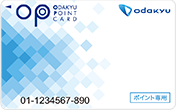Card.for exclusive use of card point for exclusive use of OP point There is no credit function
